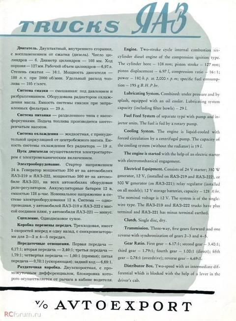 http://forumupload.ru/uploads/0014/8d/50/2/t633059.jpg