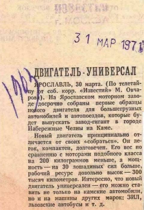 http://forumupload.ru/uploads/0014/8d/50/2/t803356.jpg