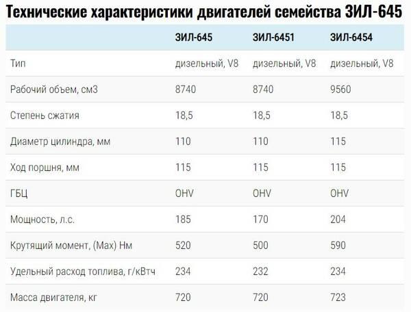 https://forumupload.ru/uploads/0014/8d/50/2/t845113.jpg