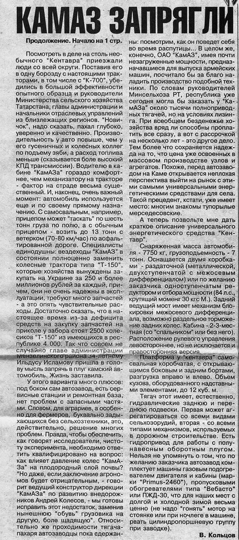 https://forumupload.ru/uploads/0014/8d/50/2/t858821.jpg