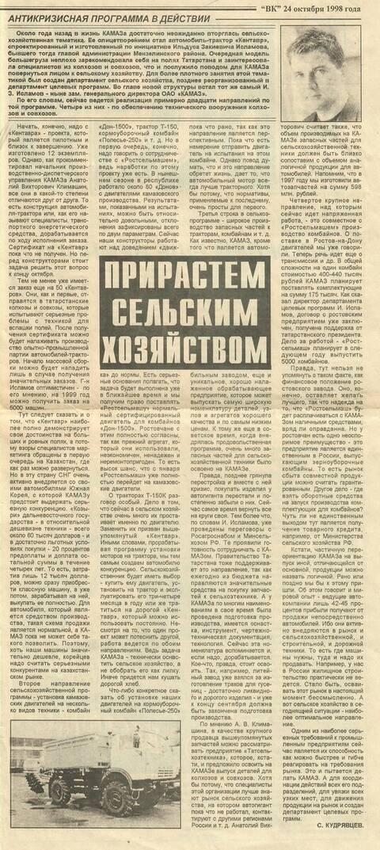 https://forumupload.ru/uploads/0014/8d/50/2/t937625.jpg