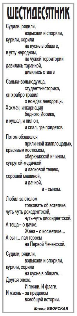 http://forumupload.ru/uploads/0014/a0/14/2/t141944.jpg