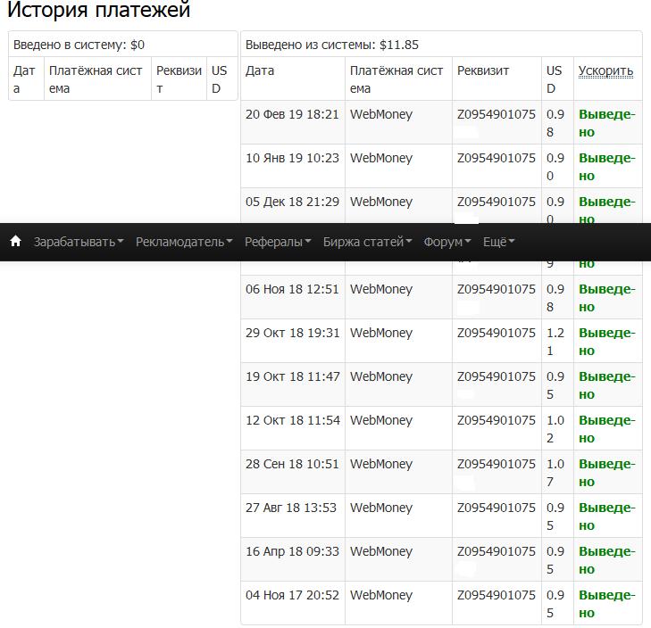 http://forumupload.ru/uploads/0014/b3/e6/2486/36345.png