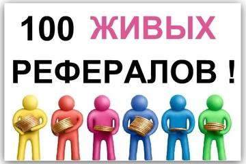http://forumupload.ru/uploads/0014/b3/e6/2752/t11143.jpg