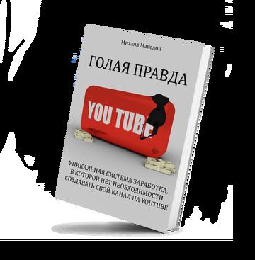 http://forumupload.ru/uploads/0014/b3/e6/2832/t96180.png