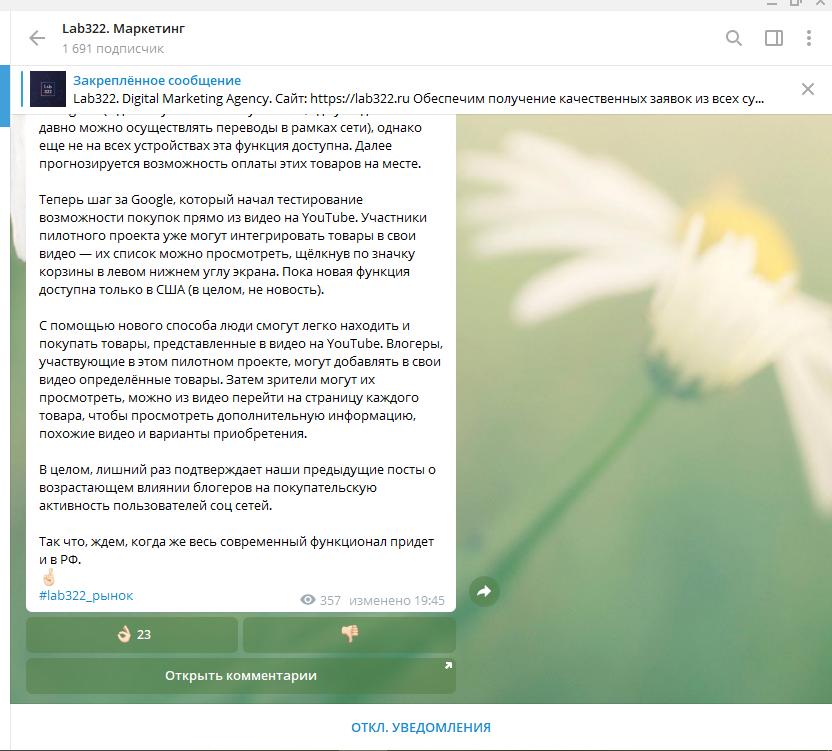 https://forumupload.ru/uploads/0014/b3/e6/3425/106322.png