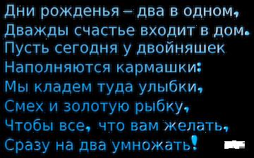 https://forumupload.ru/uploads/0014/f0/6b/203/t833591.png