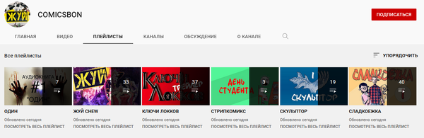 http://forumupload.ru/uploads/0014/f0/6b/277/t277831.png