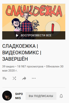 http://forumupload.ru/uploads/0014/f0/6b/277/t436453.png