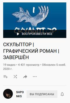 http://forumupload.ru/uploads/0014/f0/6b/277/t577171.png