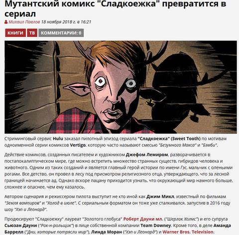 http://forumupload.ru/uploads/0014/f0/6b/277/t71024.png