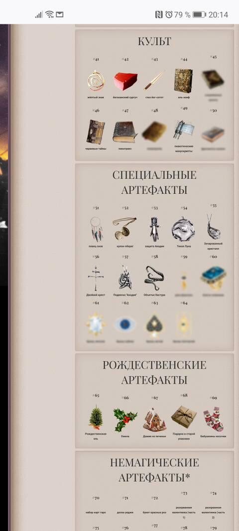 http://forumupload.ru/uploads/0015/0c/cb/159/t287152.jpg