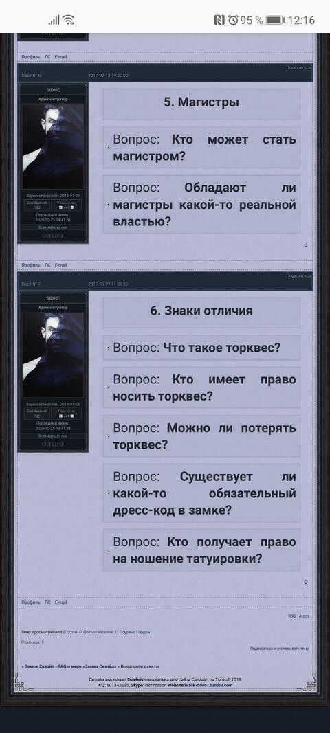 https://forumupload.ru/uploads/0015/0c/cb/159/t465468.jpg
