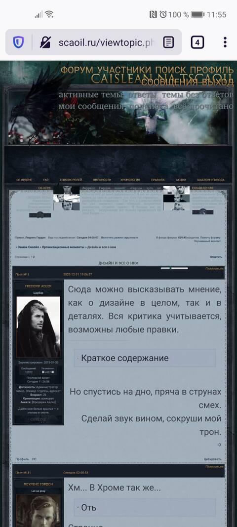 https://forumupload.ru/uploads/0015/0c/cb/159/t652390.jpg