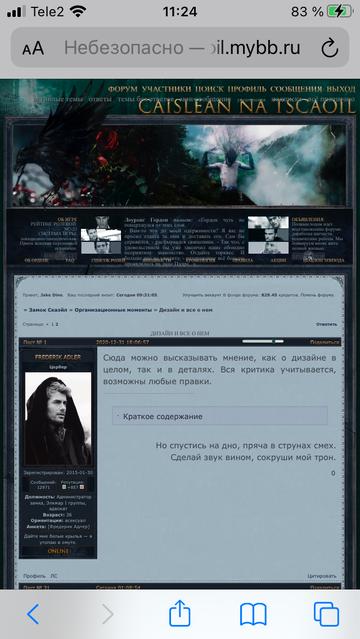 http://forumupload.ru/uploads/0015/0c/cb/259/t821610.png