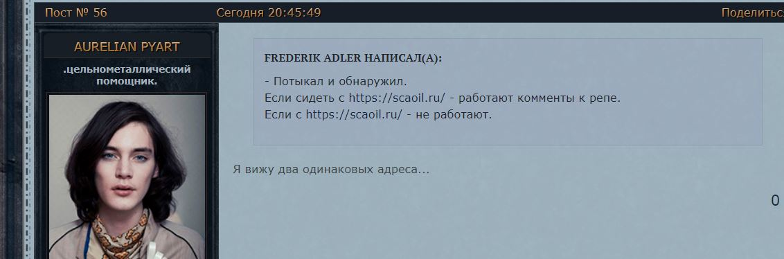 https://forumupload.ru/uploads/0015/0c/cb/281/753351.jpg