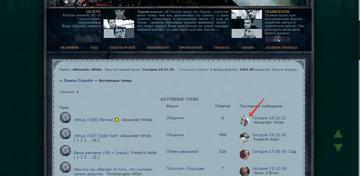 http://forumupload.ru/uploads/0015/0c/cb/282/t873529.png