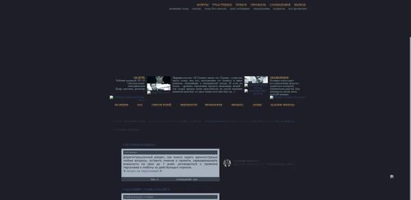 https://forumupload.ru/uploads/0015/0c/cb/282/t883118.jpg