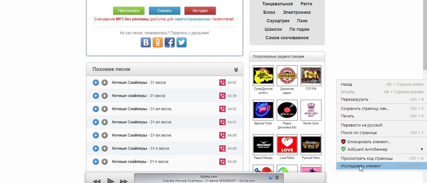 http://forumupload.ru/uploads/0015/0c/cb/3/40464.jpg