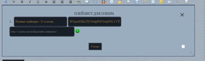 http://forumupload.ru/uploads/0015/0c/cb/3/460618.png