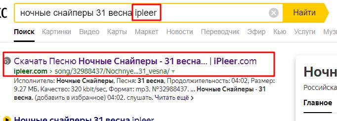 http://forumupload.ru/uploads/0015/0c/cb/3/705523.png