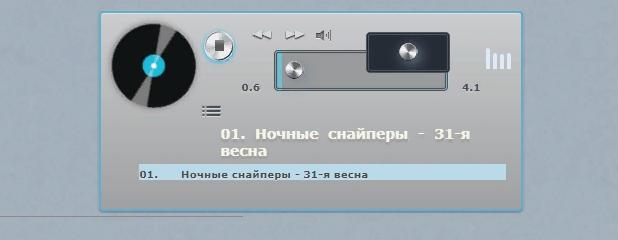http://forumupload.ru/uploads/0015/0c/cb/3/778227.png