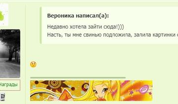 https://forumupload.ru/uploads/0015/15/60/340/t638032.png
