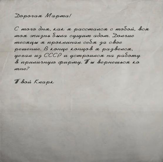 https://forumupload.ru/uploads/0015/1e/ae/2/175575.png