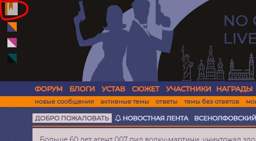 http://forumupload.ru/uploads/0015/1e/ae/2/27159.png