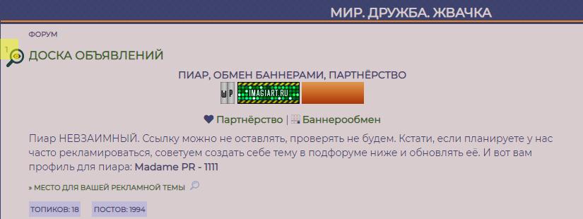 http://forumupload.ru/uploads/0015/1e/ae/2/293144.png