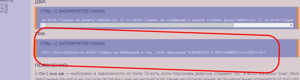 https://forumupload.ru/uploads/0015/1e/ae/2/447947.png