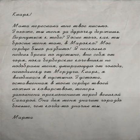 https://forumupload.ru/uploads/0015/1e/ae/2/754857.png