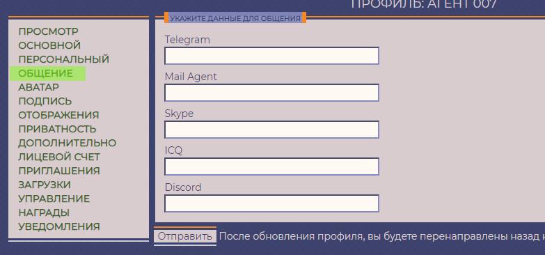 https://forumupload.ru/uploads/0015/1e/ae/2/802061.png
