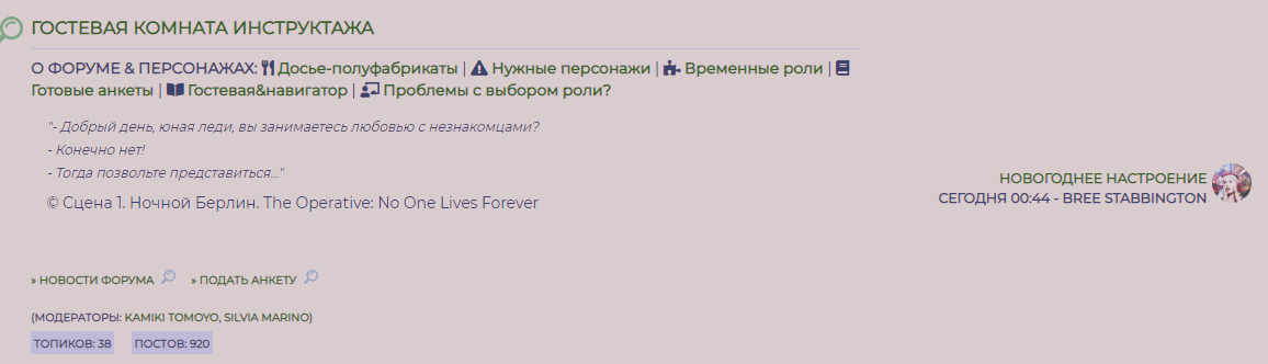 https://forumupload.ru/uploads/0015/1e/ae/2/841721.png