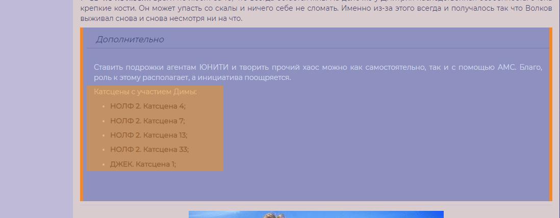 https://forumupload.ru/uploads/0015/1e/ae/2/843699.png