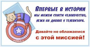https://forumupload.ru/uploads/0015/1e/ae/2/t12259.jpg