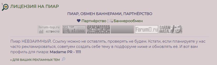 https://forumupload.ru/uploads/0015/1e/ae/4/134016.jpg
