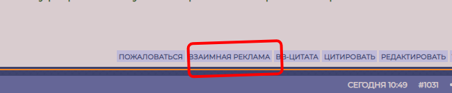 https://forumupload.ru/uploads/0015/1e/ae/4/493742.png