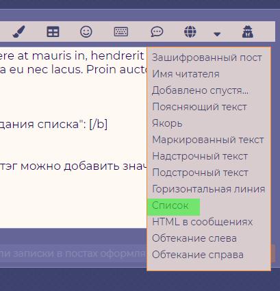 https://forumupload.ru/uploads/0015/1e/ae/4/525682.png