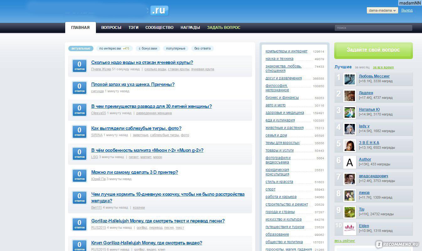 http://forumupload.ru/uploads/0015/23/52/263/26963.jpg