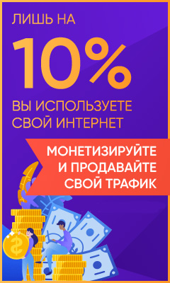 http://forumupload.ru/uploads/0015/23/52/610/214852.jpg