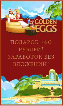 http://forumupload.ru/uploads/0015/4e/4d/7/t11514.png