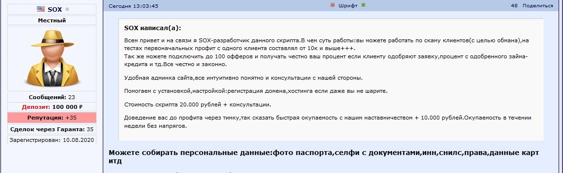 https://forumupload.ru/uploads/0015/be/ba/2/36649.jpg