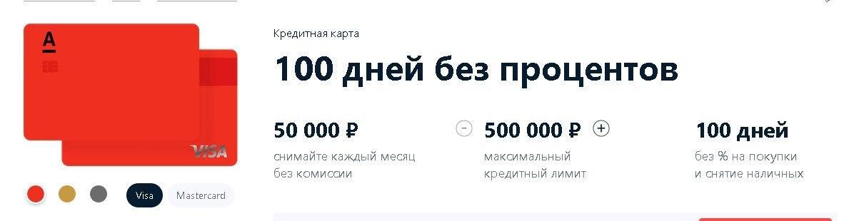 https://forumupload.ru/uploads/0015/be/ba/21/322012.jpg
