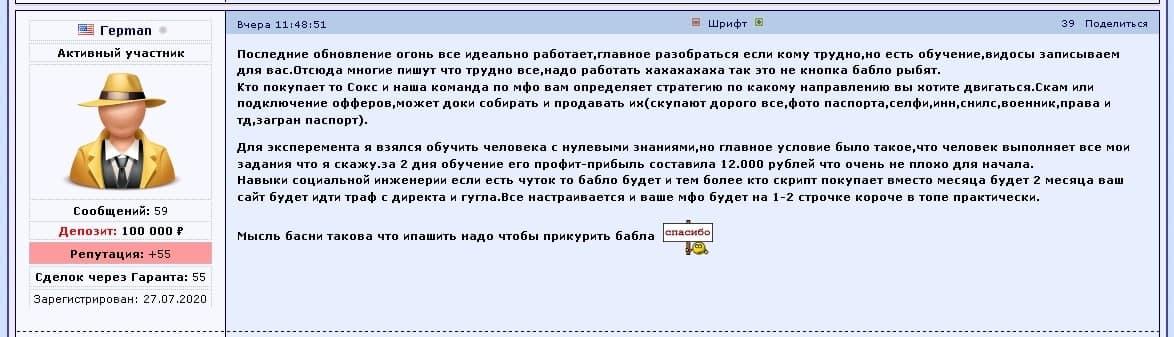 https://forumupload.ru/uploads/0015/be/ba/2690/313572.jpg