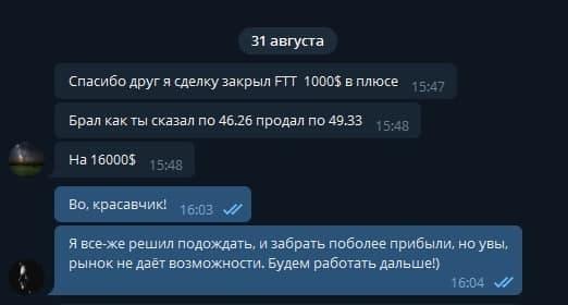 https://forumupload.ru/uploads/0015/be/ba/435/243055.jpg