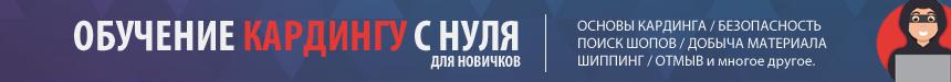 http://forumupload.ru/uploads/0015/be/ba/571/31090.png