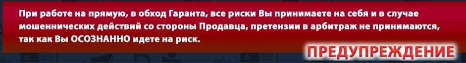 https://forumupload.ru/uploads/0015/be/ba/6/345261.jpg