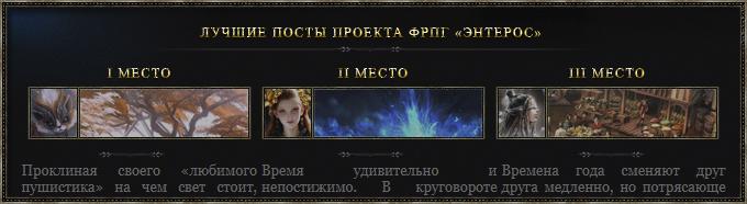 http://forumupload.ru/uploads/0015/e5/72/2/591507.png