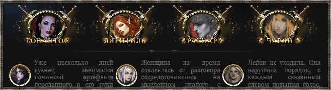 http://forumupload.ru/uploads/0015/e5/72/2/847339.jpg